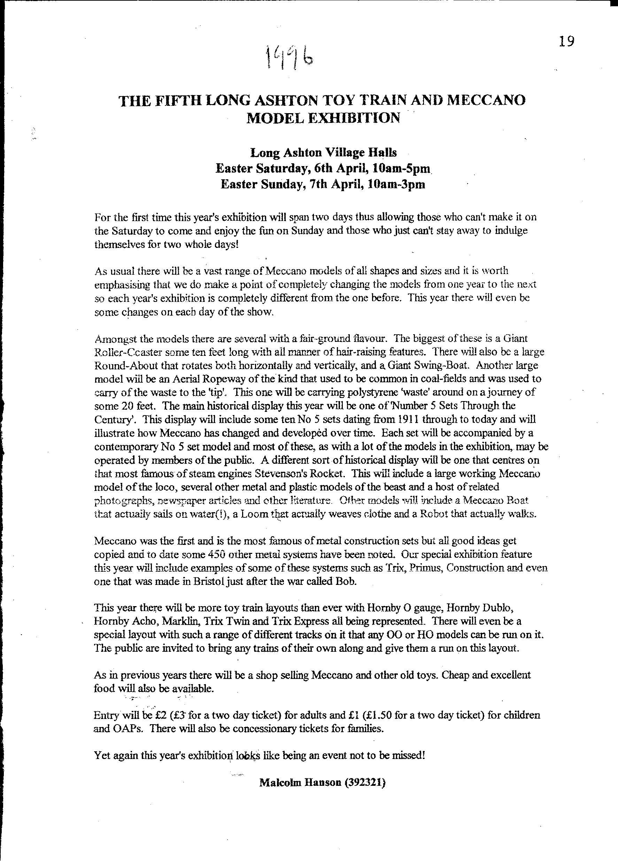 leaflet for 1996 show