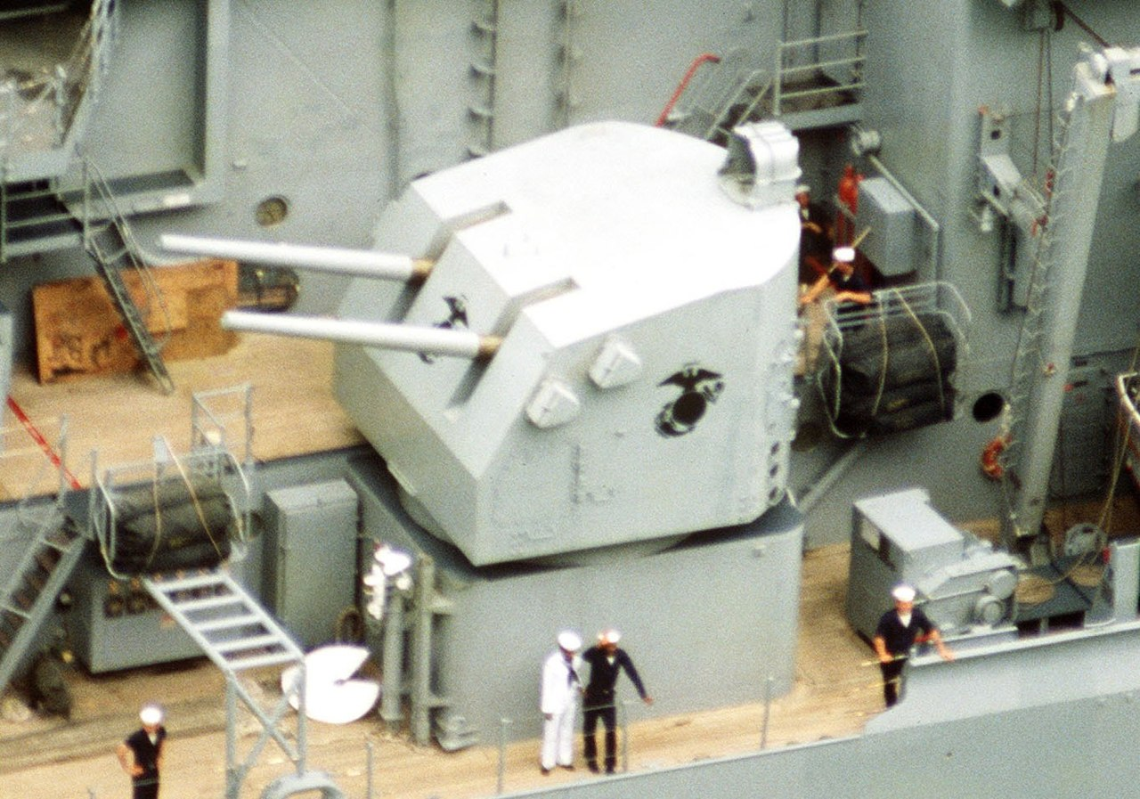 "Actual ship's 5"" turret"